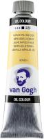 Масляные краски Van Gogh 223 / 02052233 (неаполитанский желтый темный) -