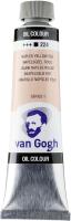 Масляные краски Van Gogh 224 / 02052243 (неаполитанский желто-красный) -