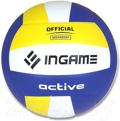 Мяч волейбольный Ingame Active