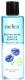 Лосьон для снятия макияжа Melica Organic Двухфазный с витамином Е и экстрактом василька (200мл) -
