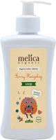 Мыло детское Melica Organic Забавный ежик (300мл) -