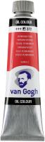 Масляные краски Van Gogh 372 / 02053723 (красный прочный) -