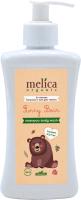 Шампунь-гель детский Melica Organic Забавный медвежонок (300мл) -