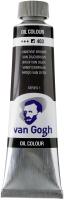 Масляные краски Van Gogh 403 / 02054033 (ван-дик коричневый) -