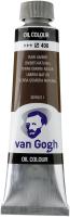 Масляные краски Van Gogh 408 / 02054083 (умбра натуральная) -