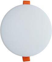 Светильник ЖКХ КС Даунлайт CBO-LED-128-18W-4000K / 9530002 -