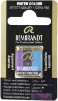 Акварельные краски Rembrandt 861 / 05868611 (хамелеон красный/фиолетовый/синий, кювета) -