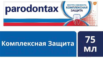 Зубная паста Parodontax Комплексная защита (80г)