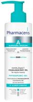 Гель для умывания Pharmaceris A Physiopuric-Gel увлажняющий физиологический (190мл) -