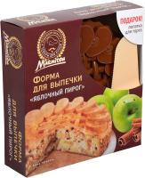 Форма для выпечки Marmiton Яблочный пирог / 17224 -
