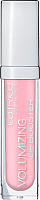 Блеск для губ Catrice Volumizing Lip Booster (5мл) -