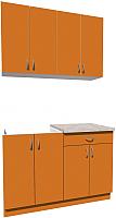 Готовая кухня Хоум Лайн Агата 1.2 (оранжевый) -