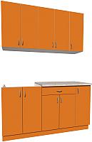 Готовая кухня Хоум Лайн Агата 1.5 (оранжевый) -