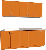 Готовая кухня Хоум Лайн Агата 2.0 (оранжевый) -