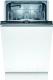 Посудомоечная машина Bosch SPV4HKX1DR -