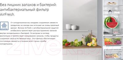 Холодильник с морозильником Bosch Serie 6 VitaFresh Plus KGN39AW32R