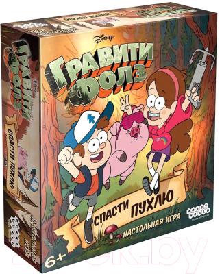 Настольная игра Мир Хобби Гравити Фолз: Спасти Пухлю / 915243