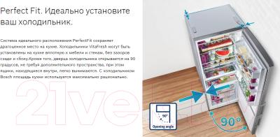 Холодильник с морозильником Bosch Serie 8 VitaFresh Plus KGN39LB32R