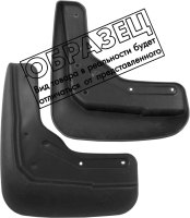 Комплект брызговиков FROSCH GA11NLFE3JC для Geely FE-3JC (2шт, задние) -