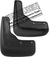 Комплект брызговиков FROSCH FROSCH.51.39.F13 для Volkswagen Teramont (2шт, передние) -