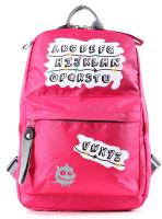 Школьный рюкзак Galanteya 56819 / 0с501к45 (малиновый) -