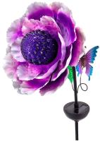 Садовая фигура-светильник Чудесный Сад 684-P Пион -