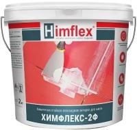 Фуга Himflex Двухкомпонентная эпоксидная 2Ф С20 (2кг, белый) -