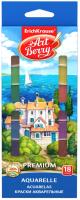Акварельные краски Erich Krause ArtBerry Premium / 41736 -