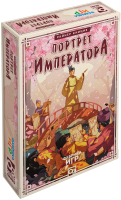 Настольная игра Фабрика Игр Портрет императора / 17029f -