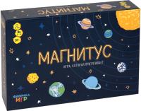 Настольная игра Фабрика Игр Магнитус / 17027f -