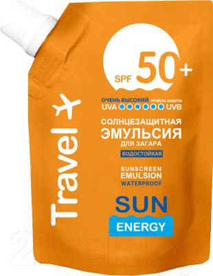 Эмульсия солнцезащитная Sun Energy Для загара водостойкая SPF50+