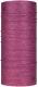 Бафф Buff Coolnet UV+ Rapberry Htr (122536.620.10.00) -