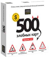 Настольная игра Cosmodrome Games 500 злобных карт 3.0 / 52006 -
