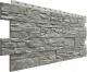 Фасадная панель Docke Stein Базальт (426x1196) -