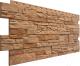 Фасадная панель Docke Stein Осенний лес (426x1196) -