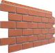 Фасадная панель Docke Berg Кирпичный (461x1127) -