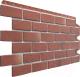 Фасадная панель Docke Berg Рубиновый -