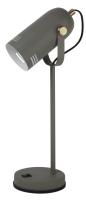 Настольная лампа ЭРА N-117-E27-40W-GY (серый) -