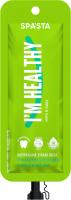 Зубная паста Spasta Travel I Am Healthy (30мл) -