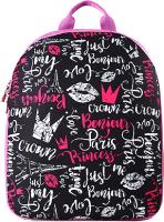 Школьный рюкзак Galanteya 64119 / 0с750к45 -