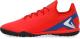 Бутсы футбольные Demix BZVK84HI7X / 106278-HM (р-р 40, красный/синий) -