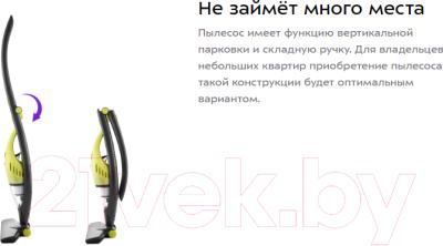 Вертикальный пылесос Kitfort KT-581