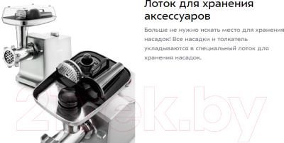Мясорубка электрическая Kitfort KT-2108
