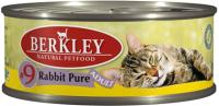 Корм для кошек Berkley С мясом кролика (100г) -