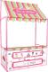 Детская игровая палатка Sundays 378702 -
