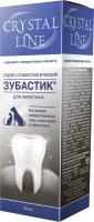 Средство для ухода за полостью рта животных Apicenna Crystal Line Зубастик (30мл) -