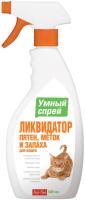 Средство для нейтрализации запахов и удаления пятен Apicenna Ликвидатор пятен, меток и запаха кошек (500мл) -