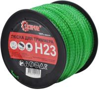 Леска для триммера Skiper H23 (зеленый) -