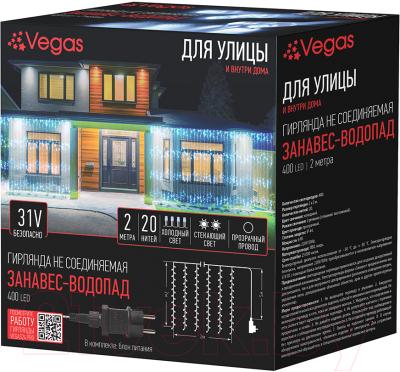 Световой занавес VEGAS Занавес-Водопад 55139