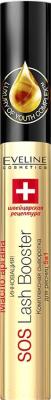 Сыворотка для ресниц Eveline Cosmetics Cosmetics Sos Lash Booster комплексная 5 в 1 (10мл)
